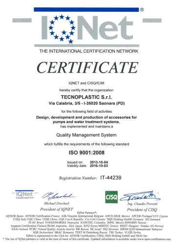 сертификат международного образца, стандарт, который обобщает передовой мировой опыт при оказании различных услуг